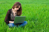 The girl with laptop — Stock Photo
