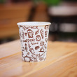 Coffee in disposable cup — Stock fotografie