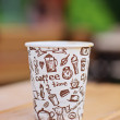 Coffee in disposable cup — Stock Photo