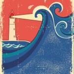 latarnia morska i morze waves.vector tło grunge — Wektor stockowy  #12085937