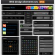Black web design elements set. — Stock Vector #11827302