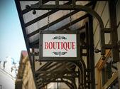 Boutique shop kayıt — Stok fotoğraf