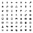Set of 56 vector icons — Stock Vector