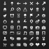 Lot de 56 icônes vectorielles pour logiciel — Vecteur