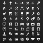 Sada 56 vektorových ikon pro software — Stock vektor