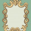 Vintage frame with copy space for text — Stock Vector #11650975