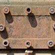 Stock Photo: Rusty metal hatch