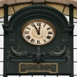 Old clock — Foto Stock