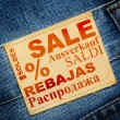 Jeans label - Sale — Photo