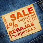 Jeans label - Sale — Stock Photo