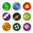 Royalty-Free Stock Photo: Nine sewing buttons.