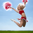 Stock Photo: Beauty cheerleader