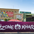 Stock Photo: FANZONE in Kharkov, Ukraine. EURO-2012