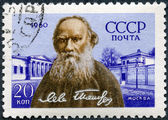 USSR - 1960: shows Russian writer Lev Nikolayevich Tolstoy in Mo — Stock Photo