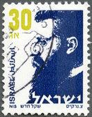 ISRAEL - 1986: shows Theodor Herzl (1860-1904) — Stock Photo