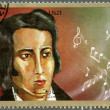 Royalty-Free Stock Photo: SHARJAH & DEPENDENCIES - 1972: shows Franz Liszt (1811-1886)