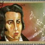 SHARJAH & DEPENDENCIES - 1972: shows Franz Liszt (1811-1886) — Stock fotografie