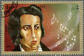 SHARJAH & DEPENDENCIES - 1972: shows Franz Liszt (1811-1886) — Stock Photo