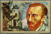 SHARJAH & DEPENDENCIES - 1972: shows Vincent Willem van Gogh (1853-1890) — Stock Photo