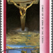 GUYANA - 1968: shows Christ of St. John of the Cross by Salvador Dali — Stock Photo