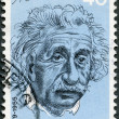 Stock Photo: SWITZERLAND - 1972: shows Albert Einstein (1879-1955), physicist