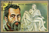 SHARJAH & DEPENDENCIES - 1972 : shows Michelangelo (1475-1564) — Stock Photo