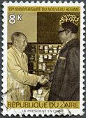 ZAIRE - 1975: shows President Mobutu visiting Chairman Mao — Stock Photo