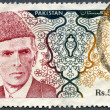 PAKISTAN - 1994: shows Muhammad Ali Jinnah (1876-1948) was a lawyer, politician and statesman — Stock Photo
