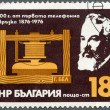 BULGARIA - 1976: shows A. G. Bell and Telephone, Centenary of first telephone call by Alexander Graham Bell, Mar. 10, 1876 — Stock Photo