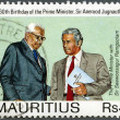 MAURITIUS - 1990: shows Prime Minister Jugnauth with Sir Seewoosagur Ramgoolam late governor general, 60th Birthday of Prime Minister, Sir Anerood Jugnauth — Stock Photo #11257044