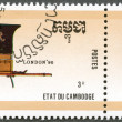 CAMBODI- 1990: dedicated STAMPWORLD LONDON-90, shows mail coach — Stock Photo #11329506