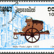 CAMBODI- 1989: dedicated PHILEXFRANCE-89, shows mail coach 1805 — Stock Photo #11329547