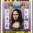 NORTH KOREA - 1981: shows Mona Lisa and six French stamps, Philexfrance '82 International Stamp Exhibition, Paris — Stock Photo
