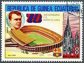 Rovníková guinea - 1974: zobrazuje laszlo kubala, barcelona fotbalový tým, výročí — Stock fotografie