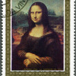 NORTH KOREA - 1986: shows Mona Lisa by Leonardo da Vinci — Stock Photo
