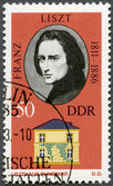 GERMANY - 1973: shows Franz Liszt (1811-1886) and his Home in Weimar — Stock Photo