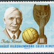 HUNGARY - 1966: shows Jules Rimet (1873-1956) who was the 3rd President of FIFA, Cup and Soccer Ball — Stock Photo