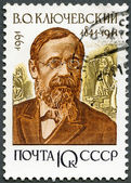 USSR - 1991: shows Vasily Osipovich Klyuchevsky (1841-1911), series Russian Historians — Stock Photo