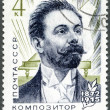 USSR - 1972: shows Aleksandr Nikolayevich Scriabin (1872-1915), Composer — Stock Photo