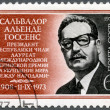 USSR - 1973: shows Salvador Allende (1908-1973), President of Chile — Stock Photo