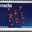 Foto de Stock  : CANAD- 1980: shows Uraninite Molecular Structure, Discovery of uranium in Canada, 80th anniversary