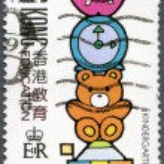 HONG KONG - 1991: shows Kindergarten, series Education — Stock Photo
