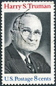 美国-1973 年: 表明哈利做,33 任总统 (1884年-1972 年) — 图库照片