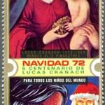 Постер, плакат: EQUATORIAL GUINEA 1972: shows Madonna and Christmas is devote