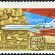 USSR - 1973: shows TU-154 Turbojet Passenger Plane, 50th anniversary of Soviet Civil Aviation - Stock Photo