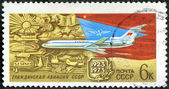 USSR - 1973: shows TU-154 Turbojet Passenger Plane, 50th anniversary of Soviet Civil Aviation — Stock Photo