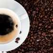 Cup of coffee — 图库照片