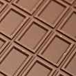 Stock Photo: Background from chocolate tile