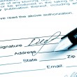 Signature a — Stock Photo