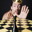 Foto de Stock  : Chess player playing his game